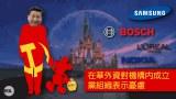 China_Party.jpg