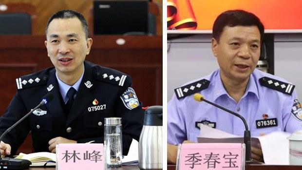 china-persecution