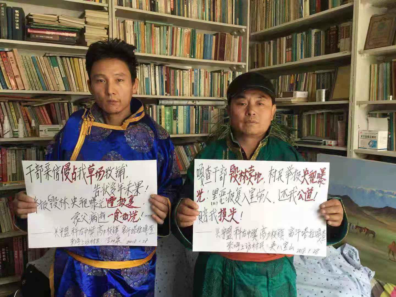 蒙古族牧民李雙泉和吳八寶山。(志願者提供)