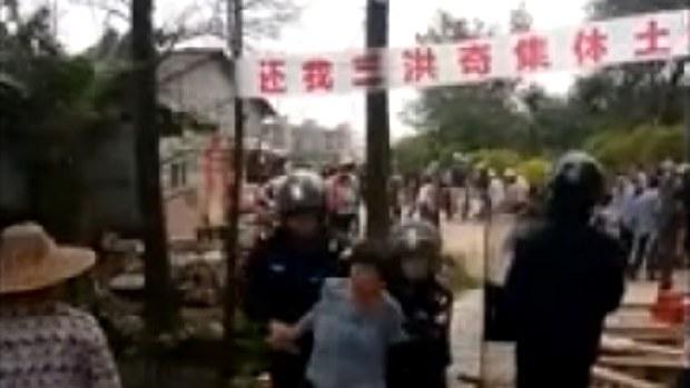 china-petition