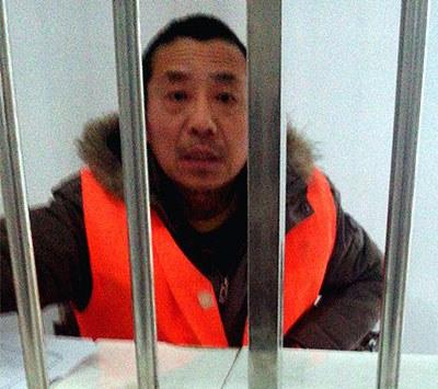 Petitioner-Killing-Gong-Jinjun400.jpg