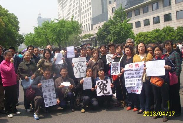 Shanghai-Petitioner-Day620.jpg