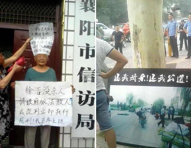 有访民自制横额,希望信访局公道处理案件;也有访民带备示威物品,希望市政府关注。(访民黄俊提供)