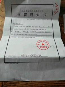 1002-china-petitioner1.jpg