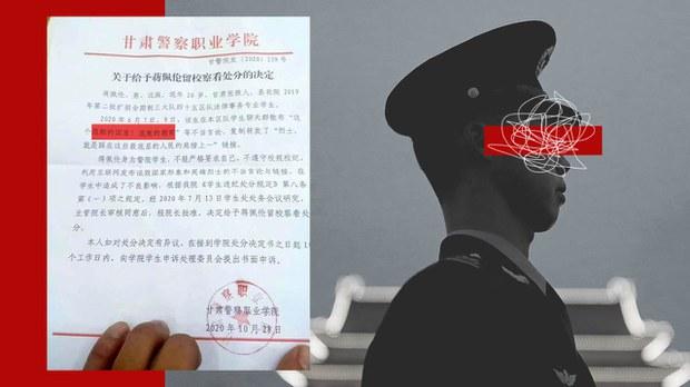 cn-police