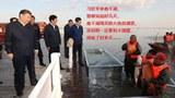 china-policy2