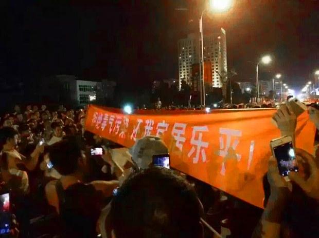 china-pollutioni-jiangxi-banner.jpg