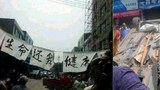 Sichuan-Pollution-Clash0915-620.jpg