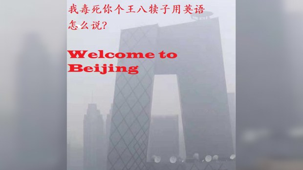 china-pollution1