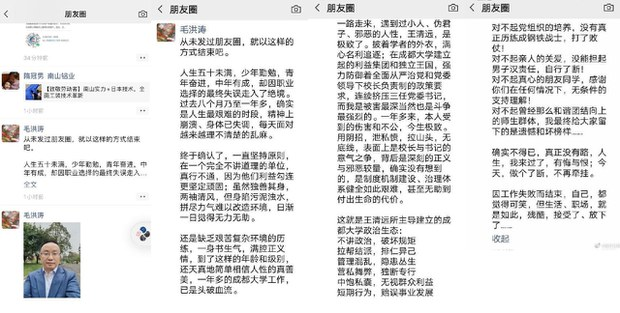 china-principle1