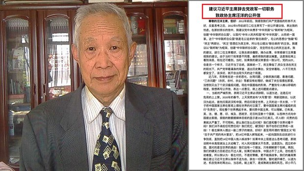 china-professor1