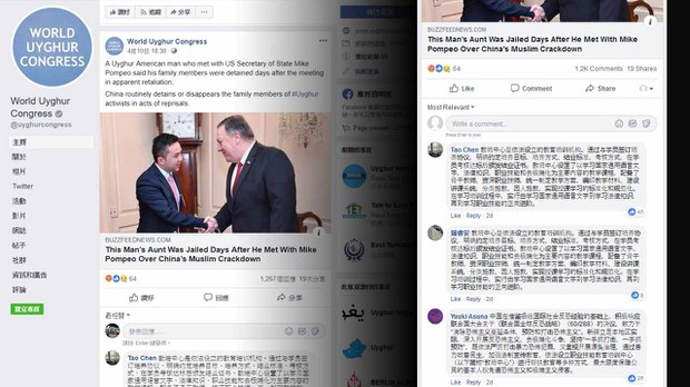 china-propaganda