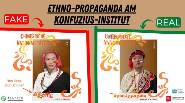 世維會與德國西藏倡議兩家人權機構聯合發聲明,譴責慕尼黑孔子學院用漢人員工假扮藏人、維吾爾人等少數民族以及在社交媒體發布P圖,宣稱這些少數民族「熱愛中國」。世維會發布 「自由東突厥斯坦」圖片。 (世維會推特圖片)