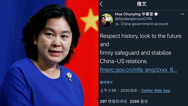 美方连番出击北京态度转柔 评论指乃危急下的权宜之计