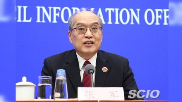 china-prosecution