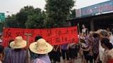 GD-Xiangang-Land-Banner500.jpg