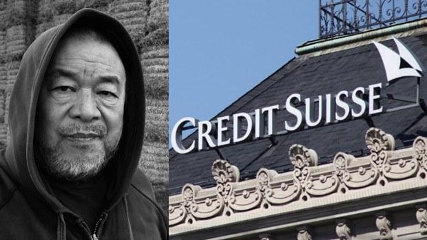 艾未未被指在中国有「犯罪纪录」 瑞信将关闭其基金会账户