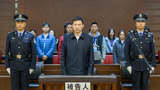 涉建违规别墅「破坏习近平龙脉」 陜西省委原秘书长钱引安判监14年