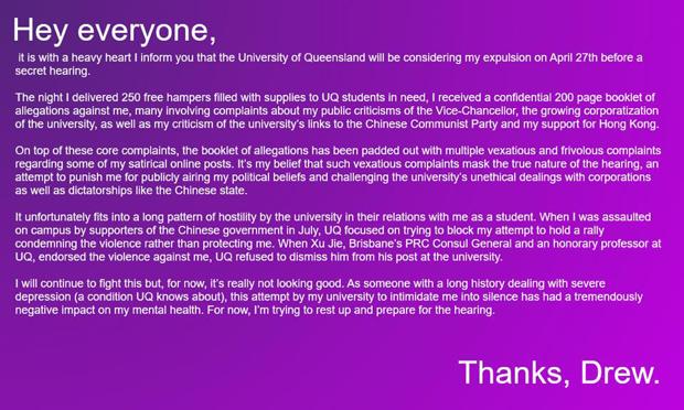 帕夫洛4月14日在臉書上發文,指學校對其反共政治主張、聲援香港、批評大學與中共合作等進行懲罰,將召開聽證,考慮將其開除。(帕夫洛臉書截圖)