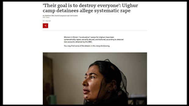 BBC指新疆再教育营有「系统性强奸」 美国务院:中方须承受严重后果