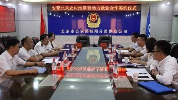 china-recruitment