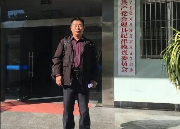 河北律师卢廷阁已被当局释放,但他的手机一直接不通,其妻亦不肯透露情况。(民生观察图片 / 拍摄日期不详)