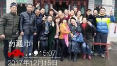 china-release_add1.jpg