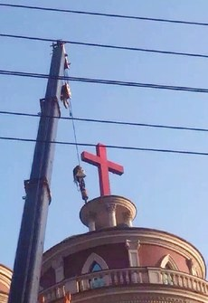 china-religion-a-taizhou-san-he-church-cross.jpg