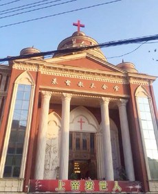 china-religion-a-taizhou-san-he-church.jpg