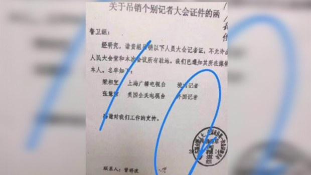 china-reporter1