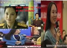 china-reporter2