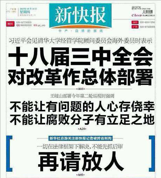 Newspaper-Release-Reporter1024-620.jpg