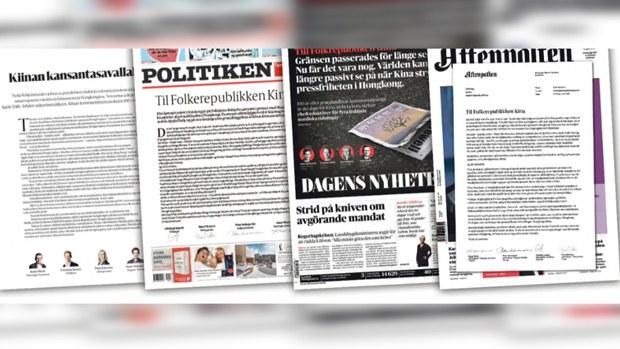 【中共党庆】北欧4家主流报纸致信习 谴责北京打压香港新闻自由