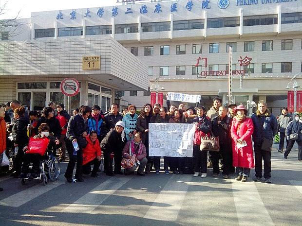 2013年12月11日,約30名在京訪民到醫院探望自殺的訪民。(相片來自權利運動)