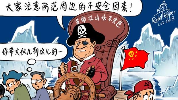 china-risk