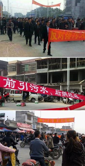 GD-Jieyang-Pollution350Combo3.jpg