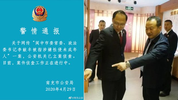 china-scandal