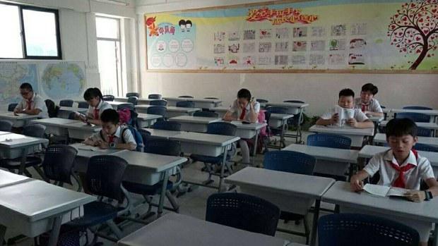 china-school1
