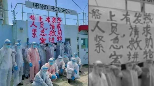 貨輪疑爆疫情逾半華籍船員發燒 蘇浙兩地拒救援任由貨輪漂浮怒海