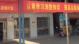 china-self-immolation1
