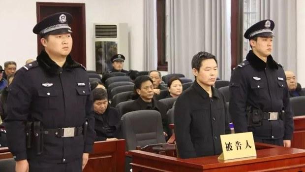 china-sentence