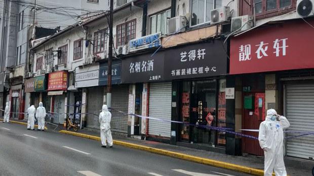 【新冠肺炎】上海失守新增九宗確診 當地小區緊急封閉