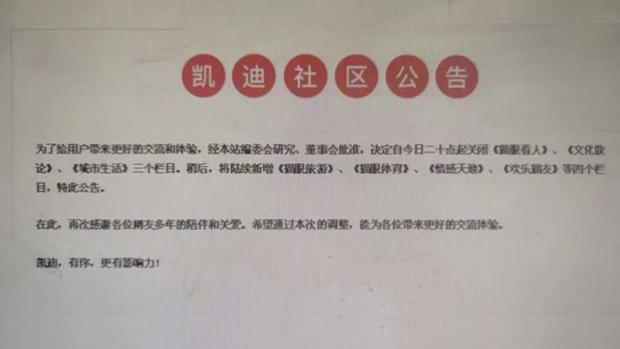 china-speech2.jpg