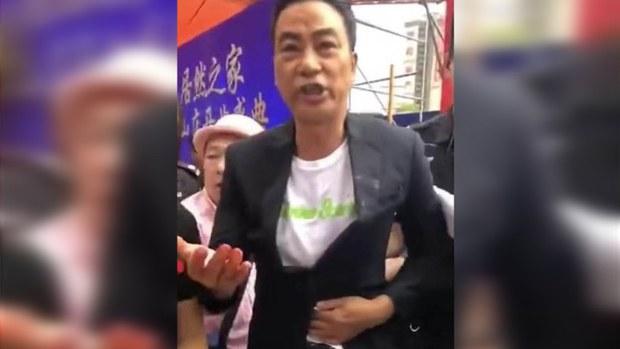 china-stab