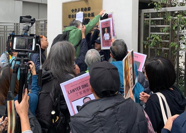 2020年1月17日,抗议人士在香港中联办外墙和大门上贴上要求释放中国被捕人士的标语,并高喊「聚会无罪、打压可耻、结束一党专政」等口号。(中国维权律师关注组提供)