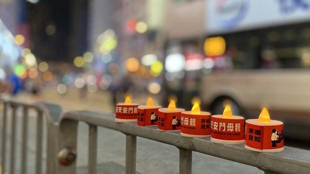 【六四32】中國人權:抓住改變中國的歷史時機