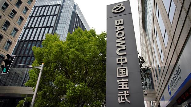寶武集團再兼併地方鋼企 鋼鐵業走計劃經濟回頭路
