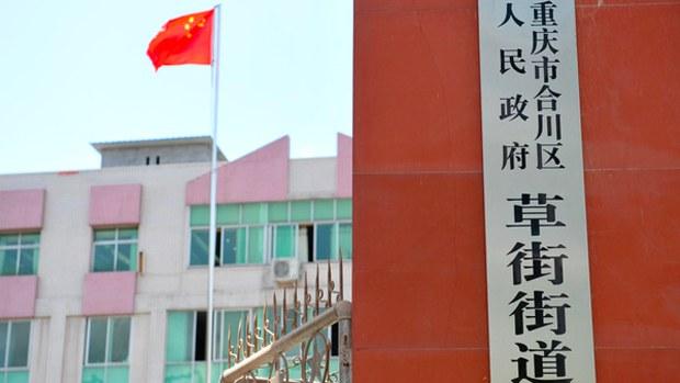 北京下放執法權至鄉鎮政府 學者指猶如把踐踏人權法治的權力下放