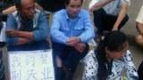 Yunnan-Laidoff-Labor-Dream620.jpg