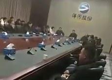 china-strike1